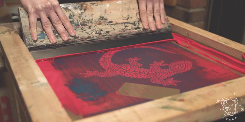Tienda de ropa hecha en España artesanalmente