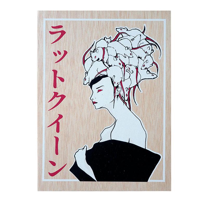 RATSLAB print-madera-rat-queen serigrafía a mano por ilustradores